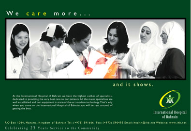 Hospital Adverting Campaign