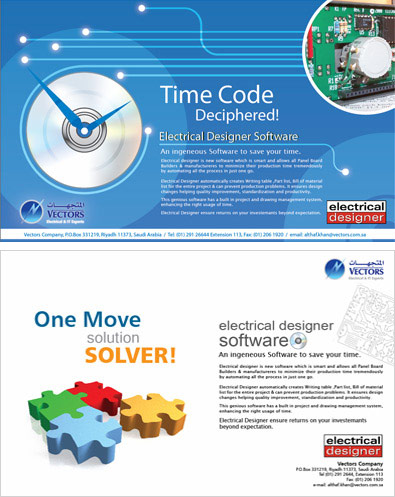 designer software press AD design