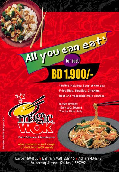 magic wok poster design