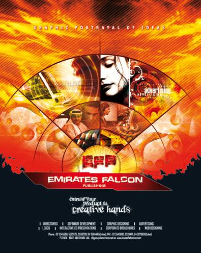 Falcon poster design