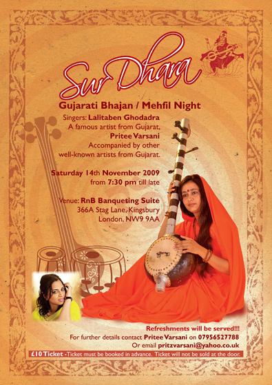 Music Event Flyer Design