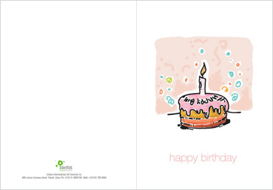 Greeting Card Design London