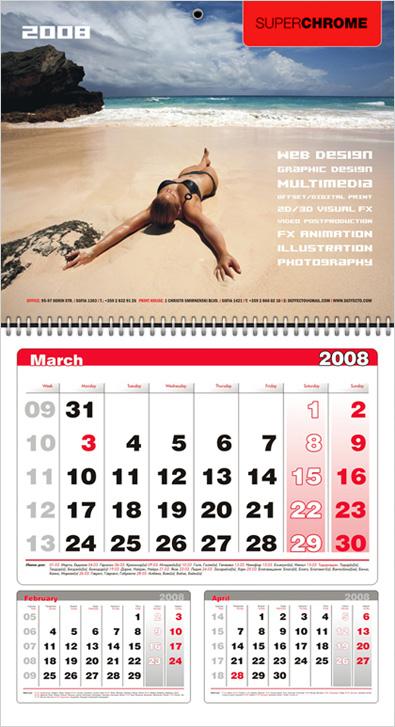 Year Calendar Design